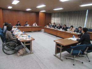 広島県議会