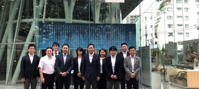 日本維新の会神戸市会議員団会派視察