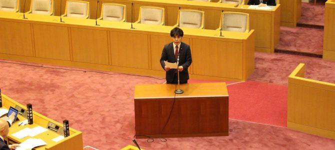 令和2年度予算特別委員会意見表明を行いました