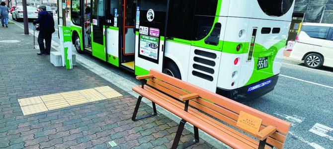市バス37系統のダイヤと運行形態が見直されました