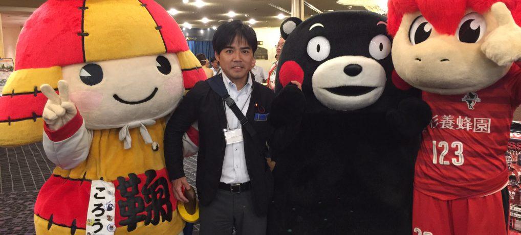 日台交流サミット in 熊本に出席しました