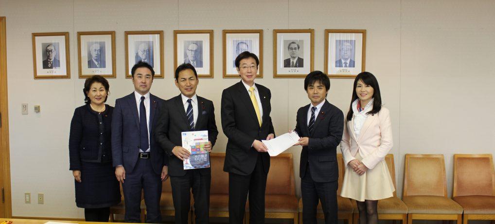 平成29年度神戸市予算に対する要望書を提出しました