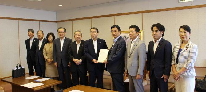 神戸商工会議所からの予算要望