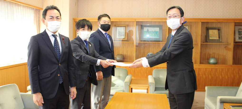 新型コロナウイルス感染症に対する要望書(第4弾)を市長へ提出しました
